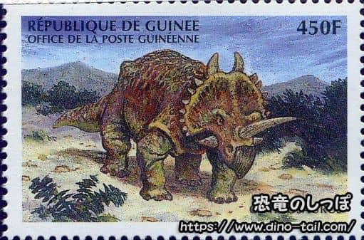 セントロサウルス