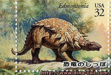 エドモントニアの切手
