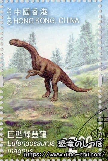 ルーフェンゴサウルス