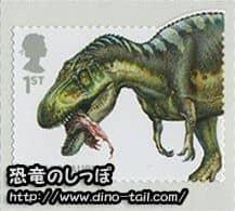恐竜のしっぽ -恐竜の図鑑(メガ...